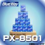 【10個入】 PX-8501 Blue Way ブルーウェイ オイルフィルター オイルエレメント ミツビシ/マツダ/スバル用