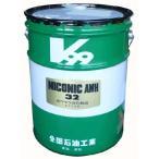 V99 ニコニック AWH 32 耐摩耗性油圧作動油 20L