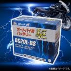 12N5.5-3B 駆けるバイクバッテリー