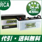 【代引無料】ATLAS PRO 170F51 アトラス プロバッテリー 産業・大型車用 (互換 130F51/145F51/150F51)