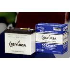 GS YUASA ユアサ HJ-LD26L スカイライン専用(寒冷地仕様) バッテリー
