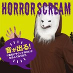 Horror scream 狼 コスプレ 衣装 ハロウィン メンズ 代引不可