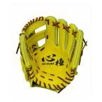 ハイゴールド 軟式 グラブ 心極 二塁手・ショート用 グローブ 内野手用 KKG-7416 野球 HI-GOLD 野球用品