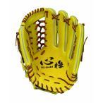 ハイゴールド 軟式 グラブ 心極 外野手用 グローブ KKG-7418 野球 HI-GOLD 野球用品