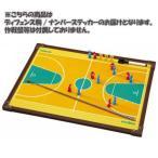 モルテン molten 作戦盤SB0010用付属品 (ディフェンス選手駒パーツ青1個+ナンバーステッカー1枚) SB0018-00