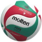 ショッピングモルテン モルテン molten フリスタテック バレーボール5号 国際公認球 検定球 V5M5000