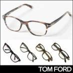 TOM FORD トムフォード メガネフレーム FT5196 サングラス アイウェアー 送料無料 ポイント10倍