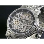 エポス EPOS 腕時計 スケルトン 3336M