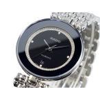 ラドー RADO ラドー フローレンス 腕時計 R48742163