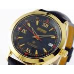 ブラックラグーン BLACK LAGOON 腕時計 バラライカモデル BLM1-10B1