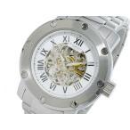 コグ COGU フルスケルトン 自動巻 メンズ 腕時計 BNSK1-WH
