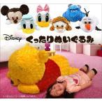 ディズニー Disney くまのプーさん ティガー くったり ぬいぐるみ 90cm tigger-90cm
