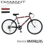 マイパラス マウンテンバイク 自転車 26インチ M-610RD ワインレッド 代引き不可