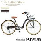 マイパラス レディサイクル 自転車 折りたたみ M-506EB ブラウン 代引き不可