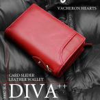 ショッピングHEARTS ヴァセロンハーツ VACHERON HEARTS 二つ折り短財布 メンズ VH-2000RED レッド