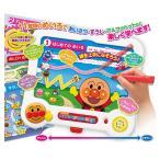 アガツマ アンパンマン 天才脳すくすくめいろ教室 知育玩具 J4971404311640