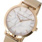 クリスチャンポール CHRISTIAN PAUL マーブル Marble WHITEHAVEN レディース 腕時計 MRML-02 ホワイト