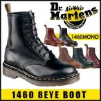 ドクターマーチン Dr.Martens 8ホール ブーツ 1460 8 EYE BOOT BLACK CHERRY RED NAVY