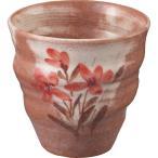 清水焼 赤草花 フリーカップ 和陶器 和陶湯呑み 湯呑み単品 セイセン002‐02 代引不可