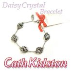 Cath Kidstonキャスキッドソン DAISY CRYSTAL BRACELET ブレスレット CK05/S TNCK
