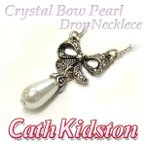 Cath Kidstonキャスキッドソン CRYSTAL BOW + PEARL DROP NECKLES ペンダント CK249 TNCK