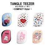 タングルティーザー TANGLE TEEZER COMPACT Styler キャラクター コンパクト スタイラー カバー付き ヘアブラシ クシ ヘアケア