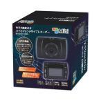 ショッピングドライブレコーダー 三友商事 液晶付きドライブレコーダー MI-DVR720WR