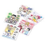Yahoo! Yahoo!ショッピング(ヤフー ショッピング)思い出カード作り用カード12枚 図工 工作 クラフト ホビー お絵かきプレゼントオリジナル
