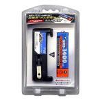 TOPLAND ガム型電池+充電器セット 1,400mAh M186