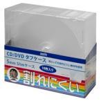 HI DISC CD/DVD タフケース ML-CD05SPP10PCR