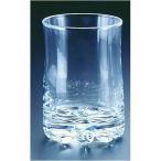 東洋佐々木ガラス バーゼルアイスコーヒー CB-02132-JAN 3入 RAI1301