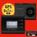 ショッピングドライブレコーダー YUPITERU ユピテル ドライブレコーダー 12V車用 DRY-AS370WGc フルHD 常時録画対応