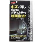 ソフト99 車用 ワックス カラーエボリューション ブラック 00503