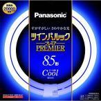 パナソニック ツインパルックプレミア FHD85ECWL