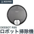 エコバックス 床用ロボット掃除機 DEEBOT R95 DR95