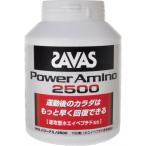 ザバス(SAVAS) パワーアミノ2500 グレープフルーツ風味 700粒 代引不可