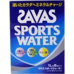 ザバス(SAVAS) スポーツウォーター 1L用 28g×5袋 代引不可