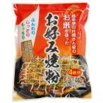 桜井食品 お米を使ったお好み焼粉 200g