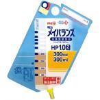 明治 メイバランス HP1.0Zパック 300Kcal バナナ風味 300ml×12袋入 代引不可