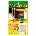 ニチバン マイタック PCインデックス 赤枠 15シート(90片) PC-134R
