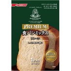 パナソニック ホームベーカリー用プレミアム食パンミックス プレーン(1斤分×3個) SD-PMP10