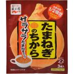 Yahoo!リコメン堂ホームライフ館永谷園 たまねぎのちから サラサラたまねぎスープ 3袋入×10個