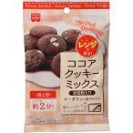 HomemadeCAKE レンジで作るココアクッキーミックス 110g 共立食品
