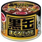 Yahoo! Yahoo!ショッピング(ヤフー ショッピング)黒缶 まぐろミックス ささみ入り まぐろとかつお 160g