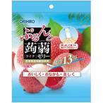 オリヒロ ぷるんと蒟蒻ゼリー ライチ 20g×6個
