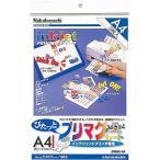 Digio インクジェットプリンタ用 プリマグシート A4/3枚 JPMAG-A4