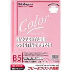 ナカバヤシ コピー&プリンタ用紙/カラータイプ 中厚口 B5/100枚 ピンク HCP-5101-P