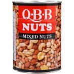 QBBNUTS ミックスナッツ 1kg