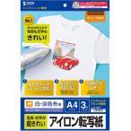 サンワサプライ インクジェット用アイロンプリント紙(白布用) JP-TPR7