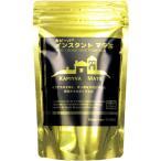 カピーバ インスタントマテ茶(グリーンマテ) 40g